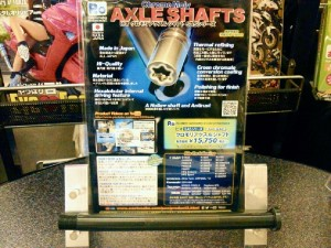 Peo AXLE SHAFTS
