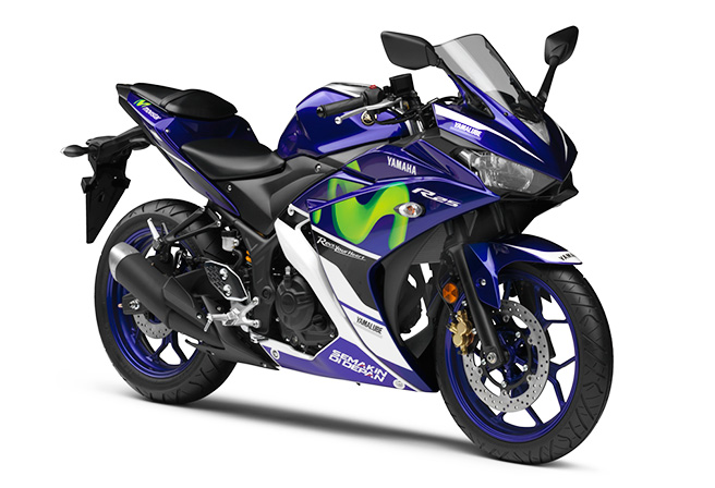 Motogp yzr m1 yzf r25 movistar for Yamaha yzf r25
