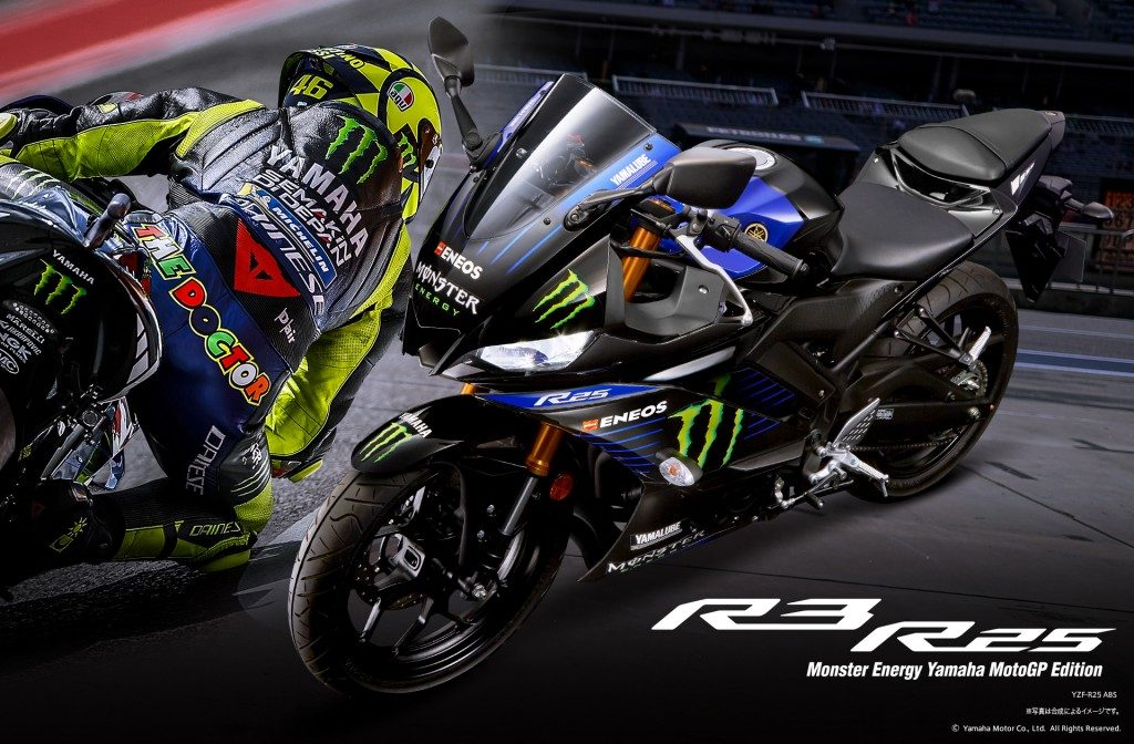 YZFR25/YZFR3 Monster Energy Yamaha MotoGP Edition
