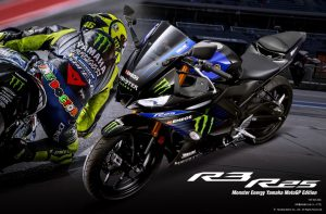 YZF-R25,YZF-R3 Monster Energy  Yamaha MotoGP Edition